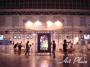 ファイナルファンタジー・クリスタルクロニクル リンク・オブ・フェイト:スクエアエニックスパーティ2007会場